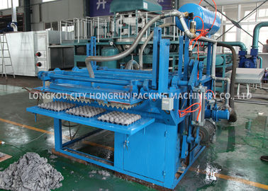 Energy Saving Yogurt Pulp Tray Machine / Small Egg Tray Machine